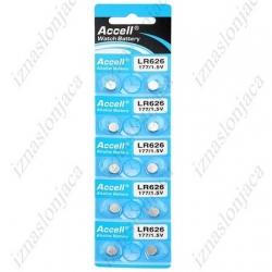 Gumbna baterija za uro SR626 (AG4, 377), 2 kosa