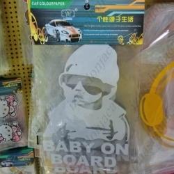Nalepka otrok v avtu