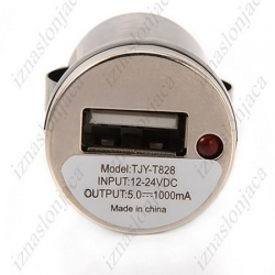 3v1 USB polnilec za prenosne telefone (avto + elektrika)